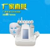 小气泡美容仪器 八头注氧嫩肤 批发 清洁注氧去角质美容仪器