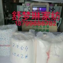 哪里有存棉花被子 棉被定制 棉服定制 传单被套  定制四件套,棉衣批发
