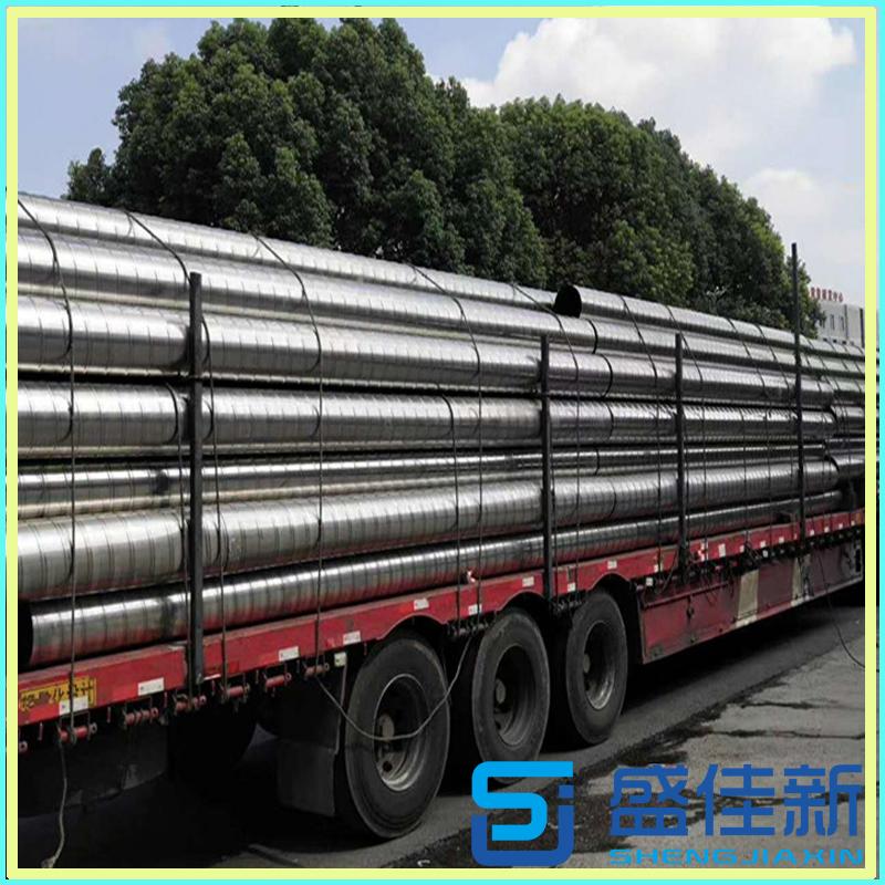 316不锈钢螺旋风管江山无锡厂家直销不锈钢焊接风管