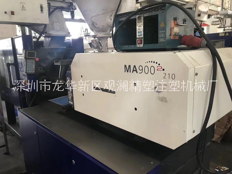 海天注塑机二代MA90、一代MA120、日精60吨全电动注塑机,多台转让处理 惠州工厂海天注塑机日精二手注塑机