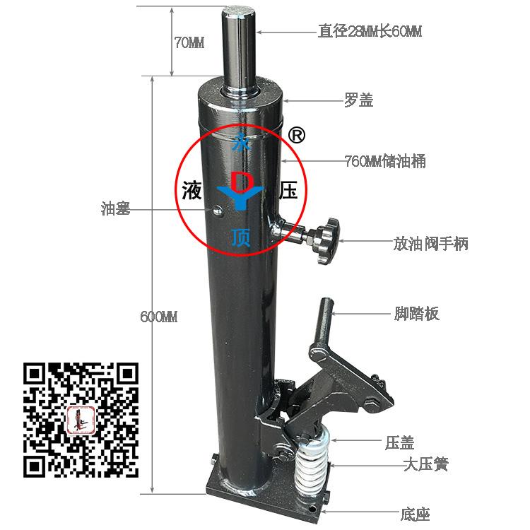 300公斤油桶搬运车油缸 油泵 液压油缸 千斤顶