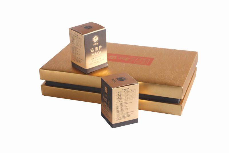 上海定制礼盒厂家直销报价电话  定制包装礼盒价格