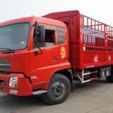 杭州物流公司报价电话  杭州到沈阳货物运输  专业物流专线费用