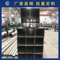 201不锈钢厚壁焊管100*100*4.0 厚壁不锈钢工业管 厚壁大方管厂家