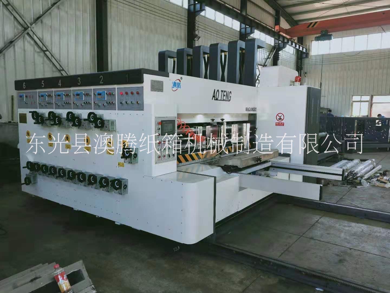 水墨印刷机厂家,水墨印刷机厂家直销,水墨印刷机厂家报价