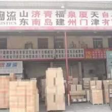 济南至晋江专线直达 直达晋江专线多少钱