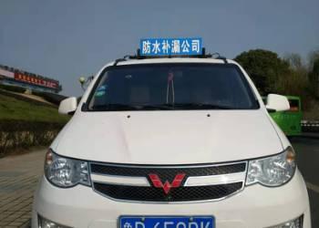 青岛水电暖安装维修公司电话图片