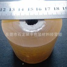 厂家供应批发 PVC电线膜薄膜透明PE膜 电线包装膜 电子膜线缆膜生产批发批发