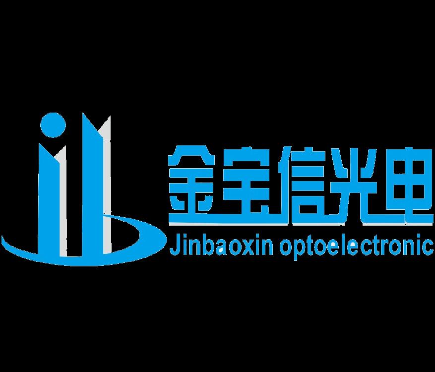 深圳市金宝信光电有限公司