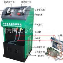 电动水箱清洗机冷却系统免拆清洗机冷却液更换机小车冷却系统清洗换液批发