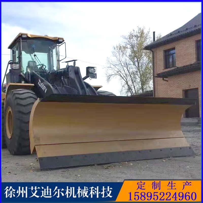 徐州艾迪尔定制生产 3米车载式推雪铲 拖拉机配推雪铲