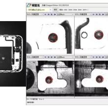 【视觉龙】龙睿智能相机在螺丝机领域的应用 螺丝机检测智能相机批发