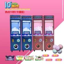 扭蛋机娃娃机兑币机 秦宏游乐扭蛋机娃娃机礼品机游戏机