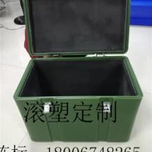 厂家定制大型滚塑搬运箱 储物箱滚塑精密文娱器材箱 包装滚塑箱批发