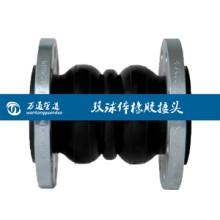 JGD型出口管件德标法兰软连接挠性接头批发