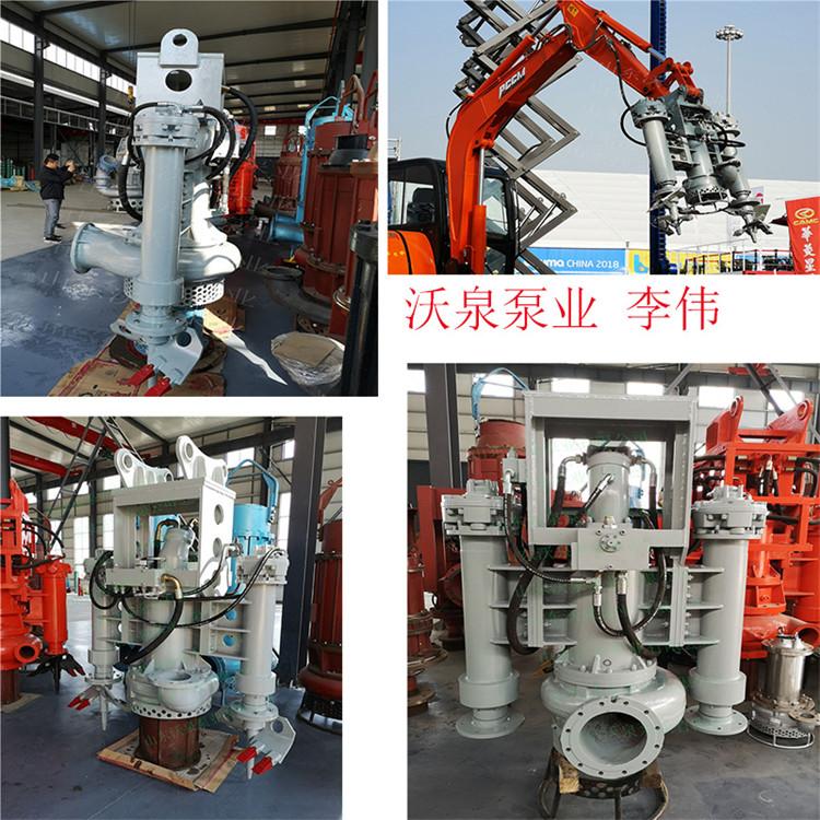 耐磨液压泥灰泵 挖掘机液压泥浆泵