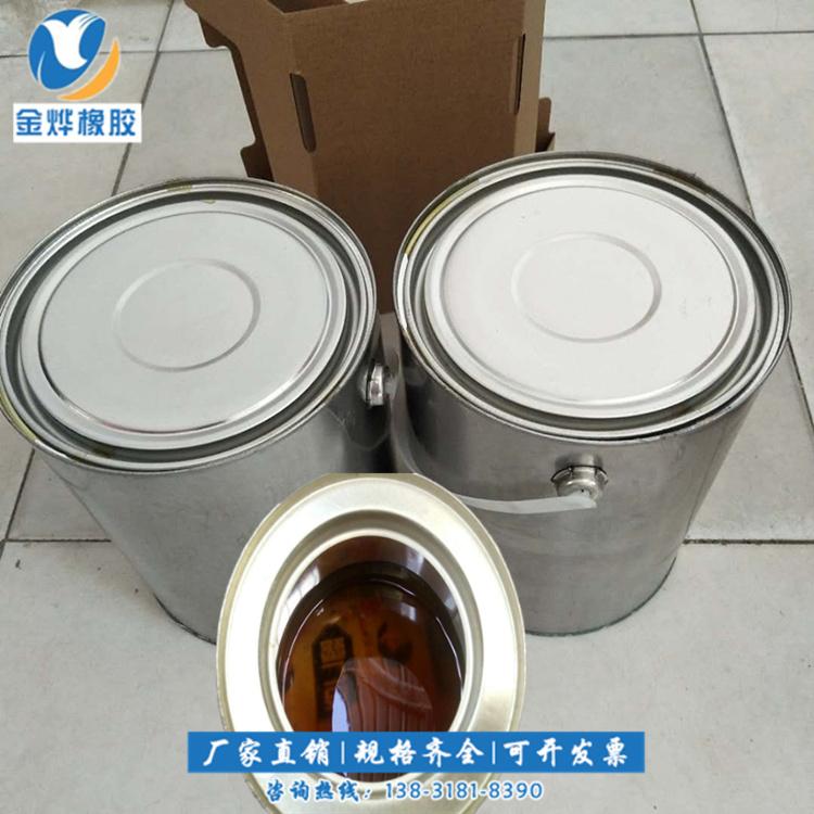 橡胶止水带胶水厂家批发,报价,直销,质量保证,一手货源