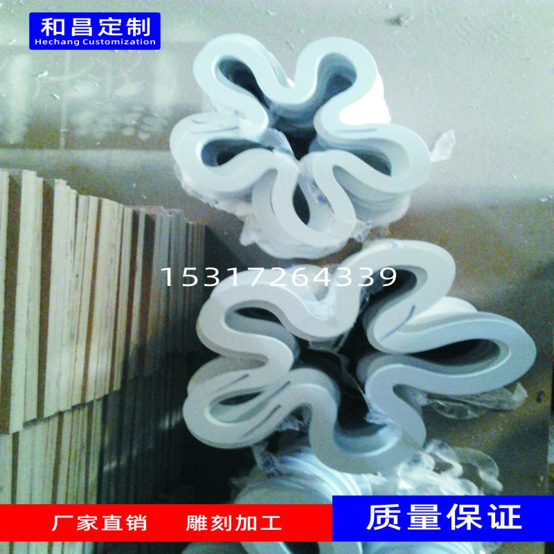 上海雪弗板雕刻加工 嘉定雪弗板雕刻 宝山雪弗板雕刻加工 PVC雕刻加工
