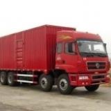 中山专业货物运输公司电话    中山市至贵阳大件运输   中山市到贵阳物流专线