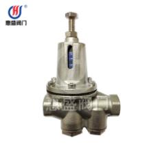 厂家直销 (200P)型水用减压阀 现货供应200P型水用减压阀