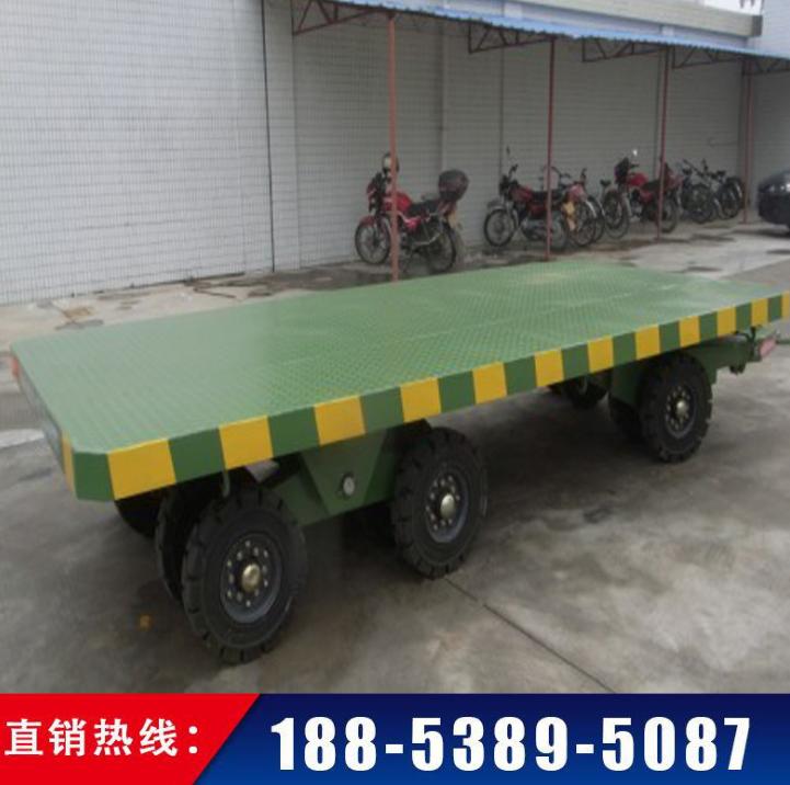 厂家直销无轨轮胎电动平板车电动无轨道自动搬运台车牵引平板拖车