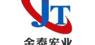 天津金泰宏业货架制造有限公司