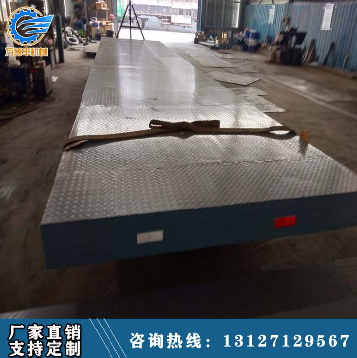 牵引平板拖车厂区运输搬运专用平板拖车大型平板拖车牵引平板重型