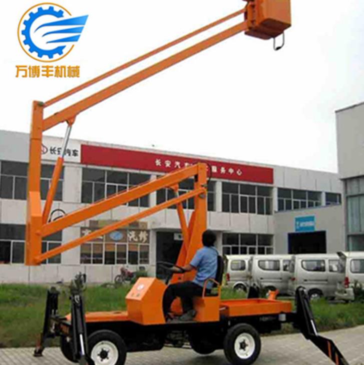 厂家 加工 定制【曲臂式升降机】安装维护高空作业 折臂式升降机