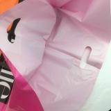厂家专业生产/塑料包装手提袋四指礼品服装包装PE平口手挽袋批发
