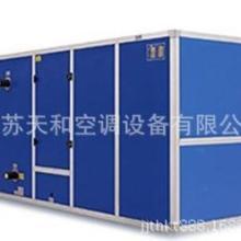 空气处理机组生产厂家-低价定制直销