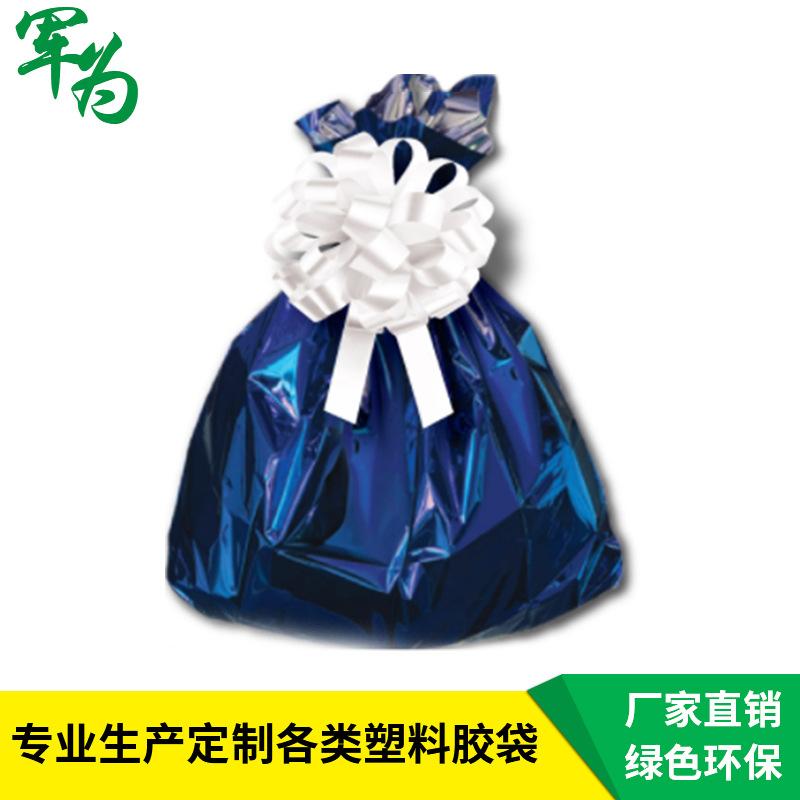 礼物袋厂家直销金属礼物袋/防水CPP镀铝金属礼物袋包装/礼品礼物抽绳袋