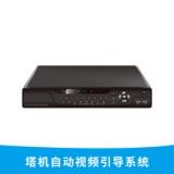 供应塔机自动视频引导系统厂家 上海塔机自动视频引导系统报价