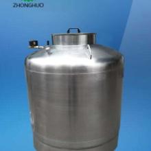 专业YDD大口径液氮生物容器厂家图片