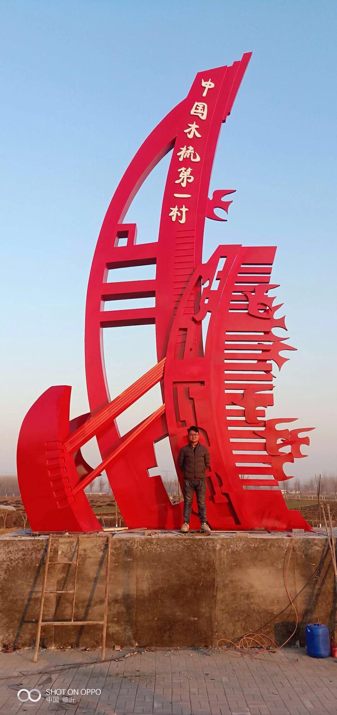 山东精神堡垒雕塑定做费用  精神堡垒雕塑厂家直销批发报价电话