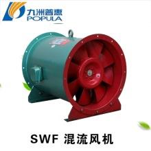 九洲普惠SWF系列混流通风机 建筑空调工程通风换气送风排气排烟