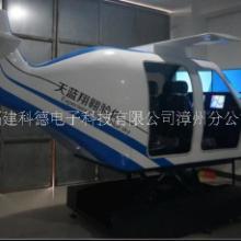 飞机驾驶模拟器  国产大飞机驾驶模拟器