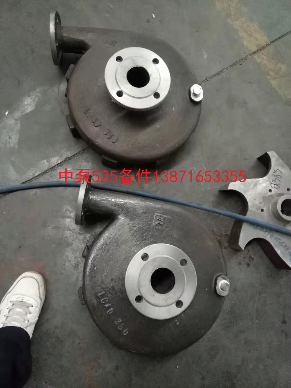 LCP200-315机械密封 LCP200-315叶轮 泵盖泵体泵轴 机械密封