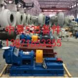 IHE100-65-315-001机械密封 电机座电机支架