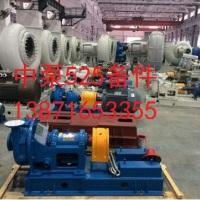 IHE80-50-250机械密封、IHE80-50-250叶轮