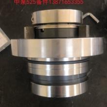襄阳LC250/300II轴承箱 轴承箱厂家批发报价电话图片