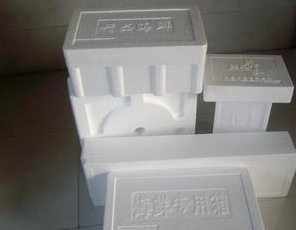 EPS水产品食品医药制品保鲜箱