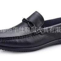 广东杰华仕豆豆鞋A1款 皮鞋代工 鞋OEM贴牌加工 男皮鞋贴牌代工