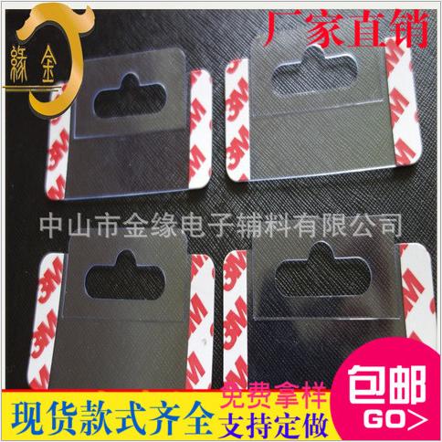 中山市蝴蝶孔挂钩厂家-供应商-批发