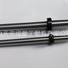 河北锥度芯轴报价-锥度芯轴产品供应