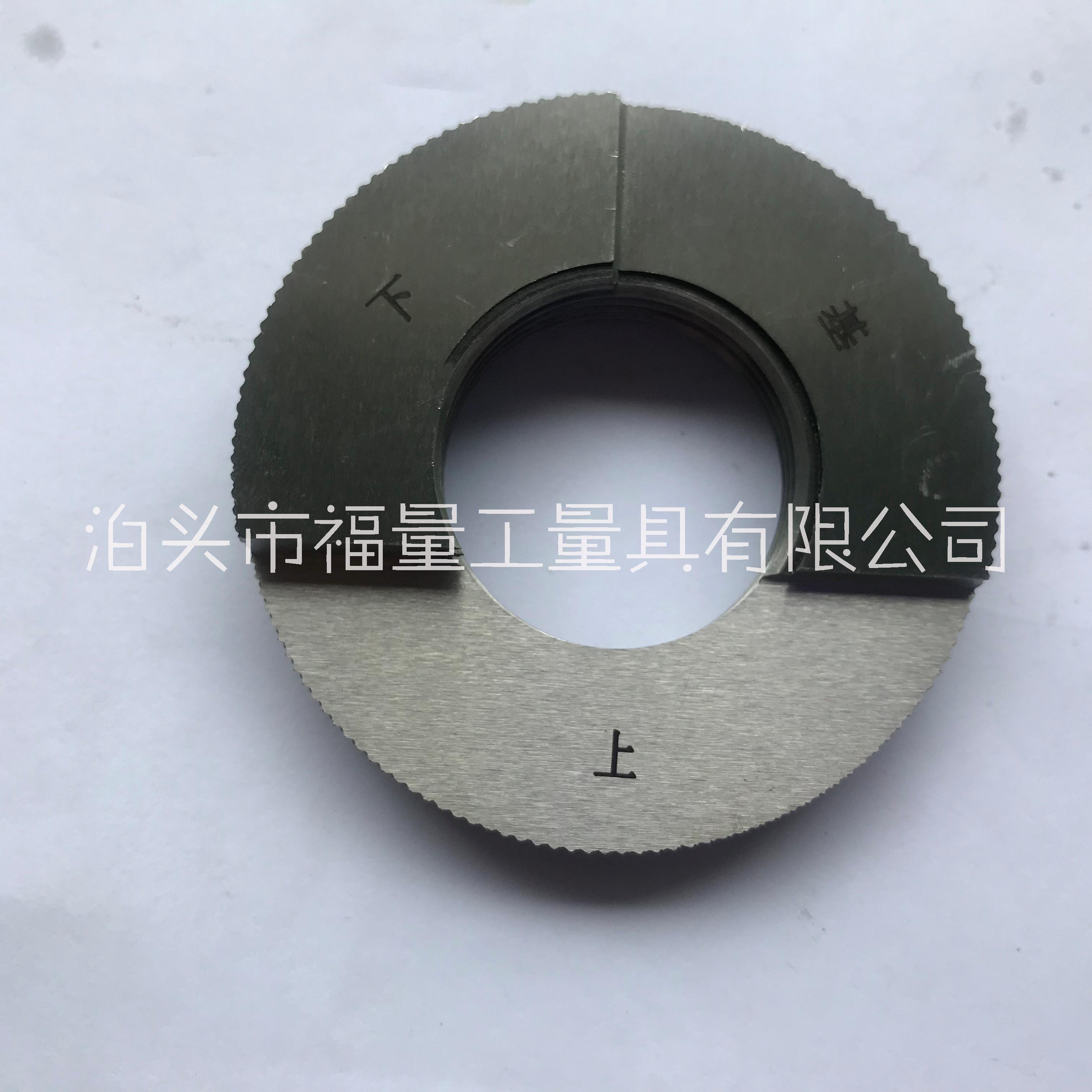 河北气瓶螺纹环规报价-气瓶螺纹量规产品供应