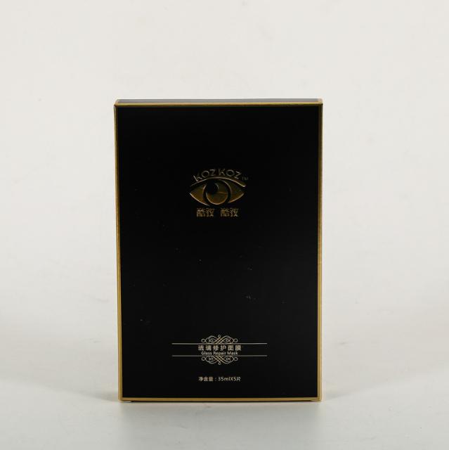 中高档礼品盒报价  中高档礼品盒批发 中高档礼品盒供应商 中高档礼品盒生产厂家 中高档礼品盒哪家好