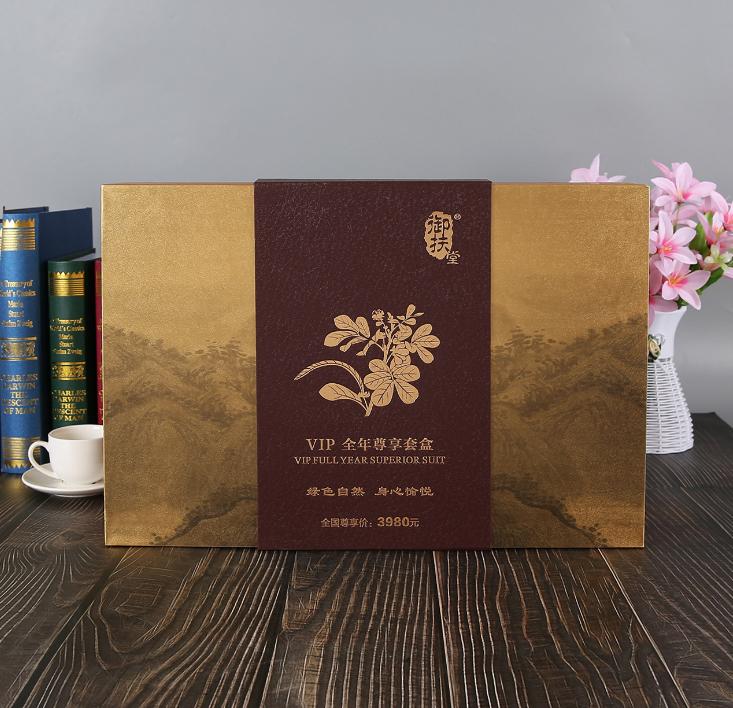礼品包装盒报价 礼品包装盒批发 礼品包装盒供应商 礼品包装盒生产厂家 礼品包装盒那家好