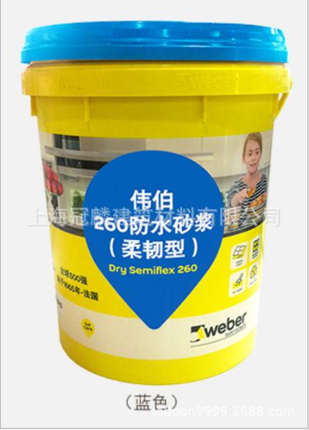 伟伯瓷砖胶防水厂家 瓷砖胶防水批发市场 冠麟瓷砖胶防水 优质供应商 专业生产