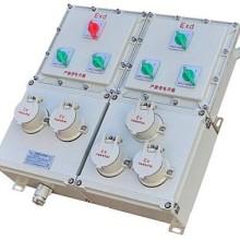 定做BXS防爆检修电源插座箱、 铸铝合金工厂电源检修五芯无火花插销图片