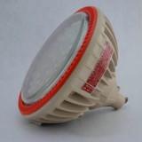 防爆免维护led照明灯厂家-防爆免维护118型led照明灯-防爆免维护led照明灯价格-上海新黎明防爆电器有限公司